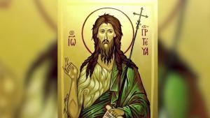 Отбелязваме Ивановден - денят на Кръстителя