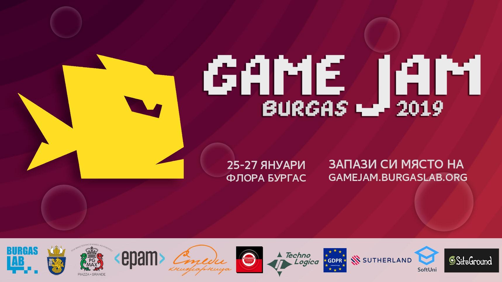 Световният хакатон Global Game Jam отново идва в Бургас