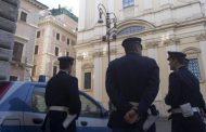 Задържаха българин с Европейска заповед за арест в Италия
