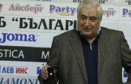 Отиде си футболната легенда Иван Вуцов