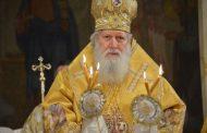 ОБРЪЩЕНИЕ на Българския патриарх Неофит по повод настъпването на новата 2019 година