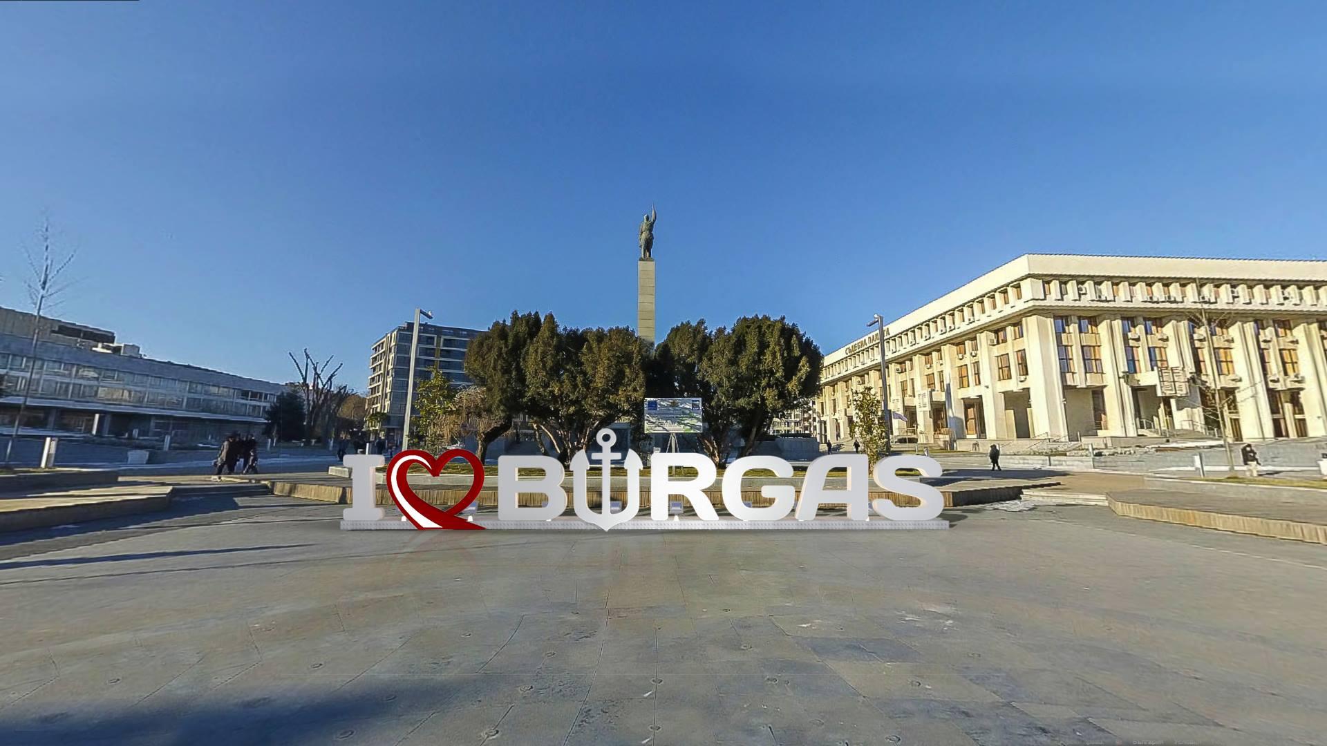 Съветници предлагат нова атракция за снимки в Бургас