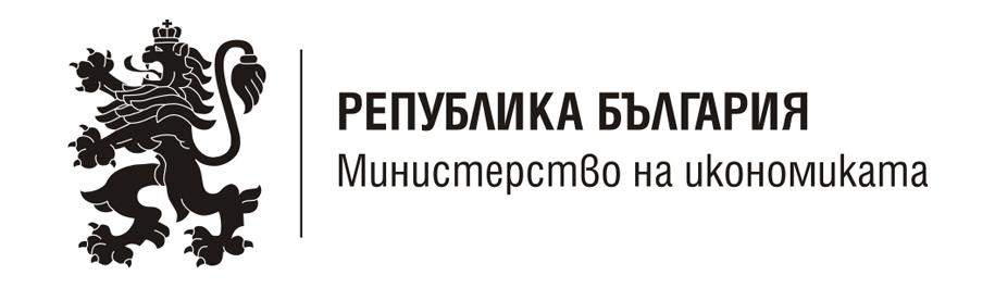 България ще разкрие търговско представителство в Скопие