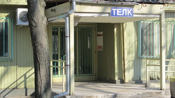 Условна присъда за лекарката, заловена с подкуп в ТЕЛК Търговище