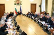 Съветът за сигурността при Министерския съвет с извънредно заседание във връзка със ситуацията във Венецуела