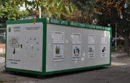 Бургазлии предадоха разделно над 100 тона отпадъци в рамките на общинска еко кампания