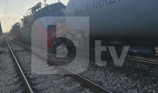 Товарен влак с вагони пропан-бутан дерайлира на гара Пловдив