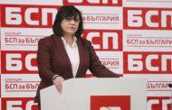 Корнелия Нинова предложи депутатите на БСП да напуснат парламента