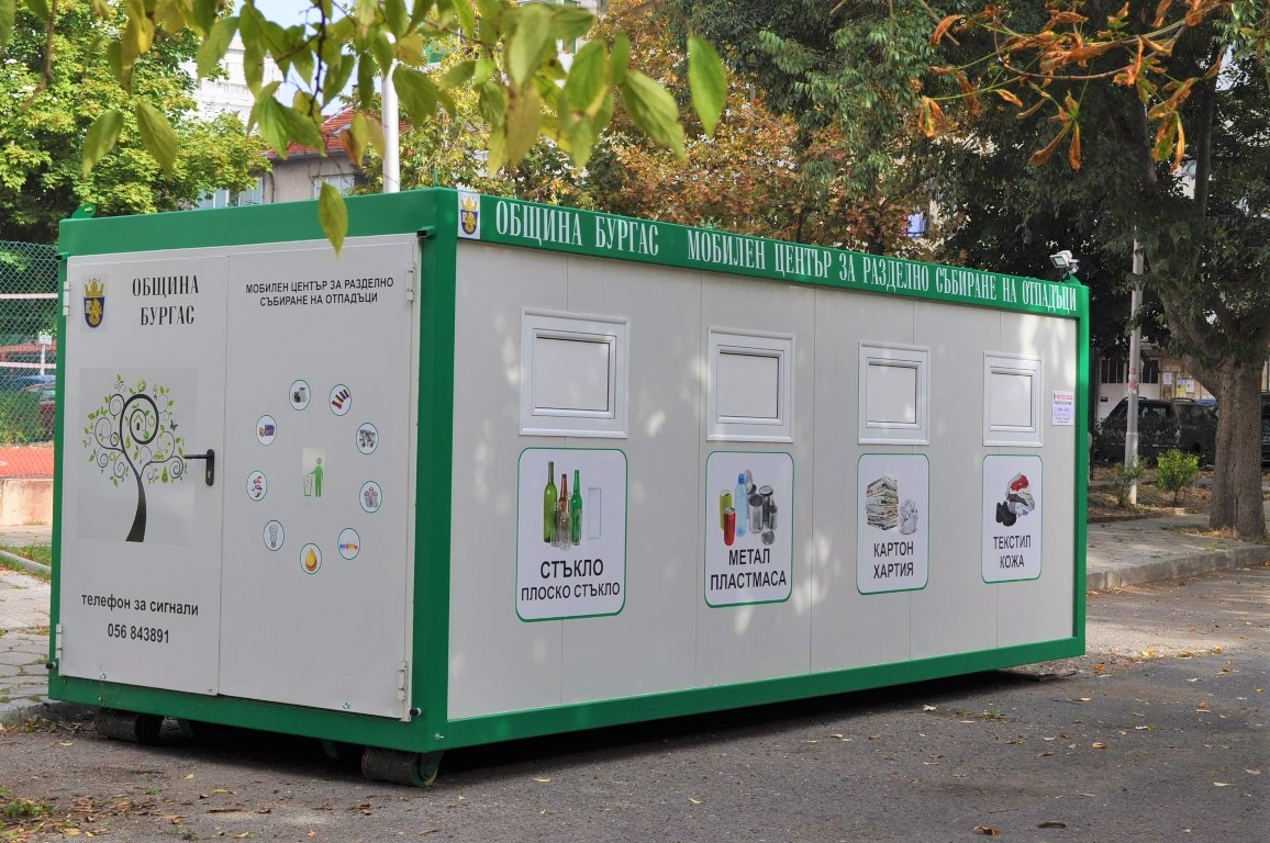 Безплатен компост ще получат всички от кампанията за разделно предаване на отпадъци с над 1000 точки
