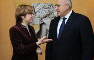 Бойко Борисов проведе среща с изпълнителния директор на Европол Катрин де Бол в Мюнхен