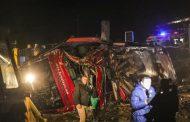 Дни на траур в Македония, 14 души загинаха в тежка катастрофа