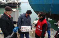 Хуманитарна помощ за екипажа на