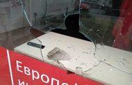 Разбиха офиса на БСП Бургас