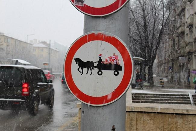 Как пътните знаци се превръщат в улично изкуство (СНИМКИ)