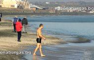 Температурен рекорд в Бургас термометърът удари 18, 4 градуса