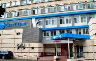 Кардиохирургичната болница на Бургас е в риск от закриване
