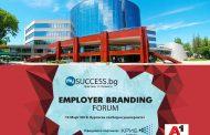 Employer Branding форум в Бургас разкрива успешните стратегии за силна работодателска марка