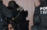 ГДБОП затвори 15 сайта за стоки менте