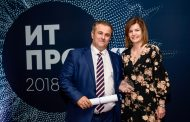 Община Созопол с награда за най-добър ИТ проект на годината