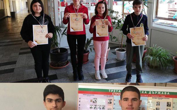 """Сребърни и бронзови медали за ученици от Несебър от националното състезание """"Моята Родина"""""""