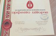 Деца от Несебър пяха на Орфеево изворче