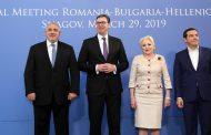 Започва Четиристранната среща на високо равнище между България, Гърция, Румъния и Сърбия