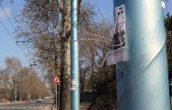 Общината: Лепенето на реклами по дървета и стълбове в Бургас все още е забранено