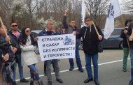 Протест срещу бежански лагер в Малко Търново блокира пътя за Турция /снимки/