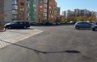 """Завърши изграждането на два нови паркинга в """"Меден рудник"""""""