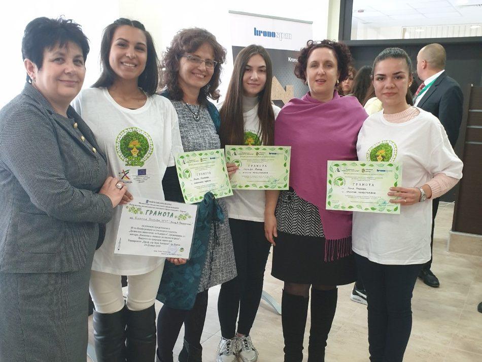 Директорът на РИОСВ Бургас награди ученичка в екологична конференция