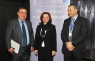 Бургаският бизнес ще получи подкрепа от ЕБВР