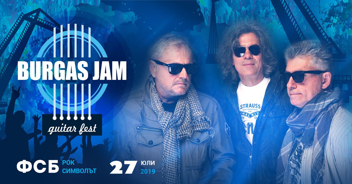 Елате да пеем заедно с ФСБ на Burgas Jam'2019 – 27 юли, Морска гара
