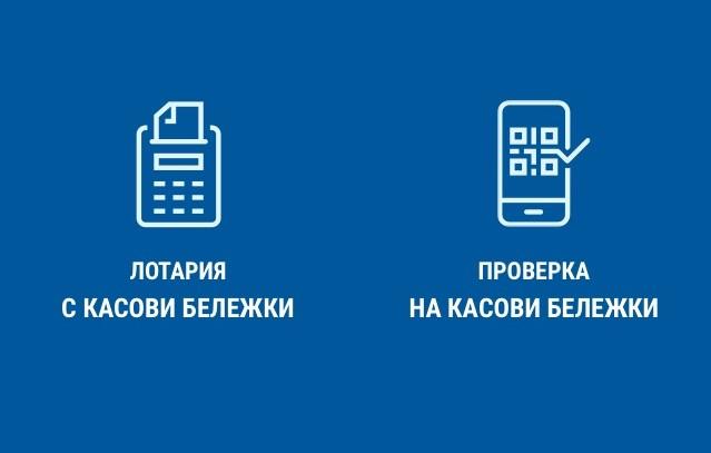 Мобилно приложение показвало неплатени данъци