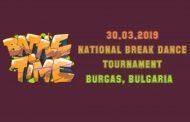 Осем отбора от страната ще участват в националния брейк денс турнир в Бургас