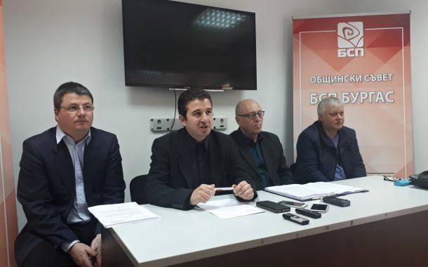 БСП – Бургас: Община Бургас неглижира съществени проблеми в града