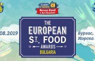 Европейски Стрийт Фууд ще се проведе на Пристанище Бургас