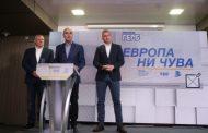 ГЕРБ ще представи политическата си платформа за европейските избори