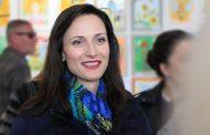 Мария Габриел: Изложбата