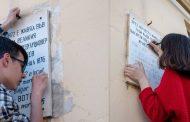 Ученици освежават паметна плоча на Христо Ботев в Румъния