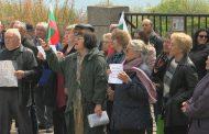 Протест в Черноморец заради отнети земи от Министерство на отбраната /галерия/