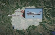 Ясна е самоличността на загиналите край Скопие българи