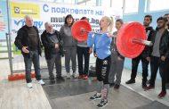 В Бургас стартира нов турнир по вдигане на тежести в памет на Иван Абаджиев