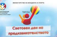 Елитът на бургаската акробатика се събира за Деня на българския спорт в ОУ