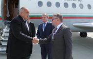 Борисов пристигна в румънския град Сибиу за участие в Срещата на върха на държавните и правителствени ръководители на страните-членки на ЕС