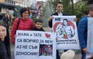 Бургаски семейства настояват за пълно отхвърляне на Стратегията за детето/снимки/
