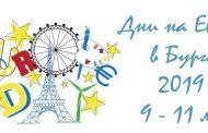 """Открийте своето събитие в разнообразната програма на инициативата """"Дни на Европа в Бургас"""""""
