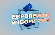 МВР:Изборният ден приключи в спокойна обстановка