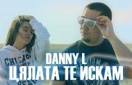 Danny L с предложение за летен хит