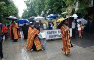 Дъждът не уплаши бургазлии, многолюдно шествие за 24 май /снимки/