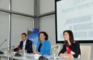 Мария Габриел: Фалшивите новини докосват емоциите и рушат доверието между обществото и институциите